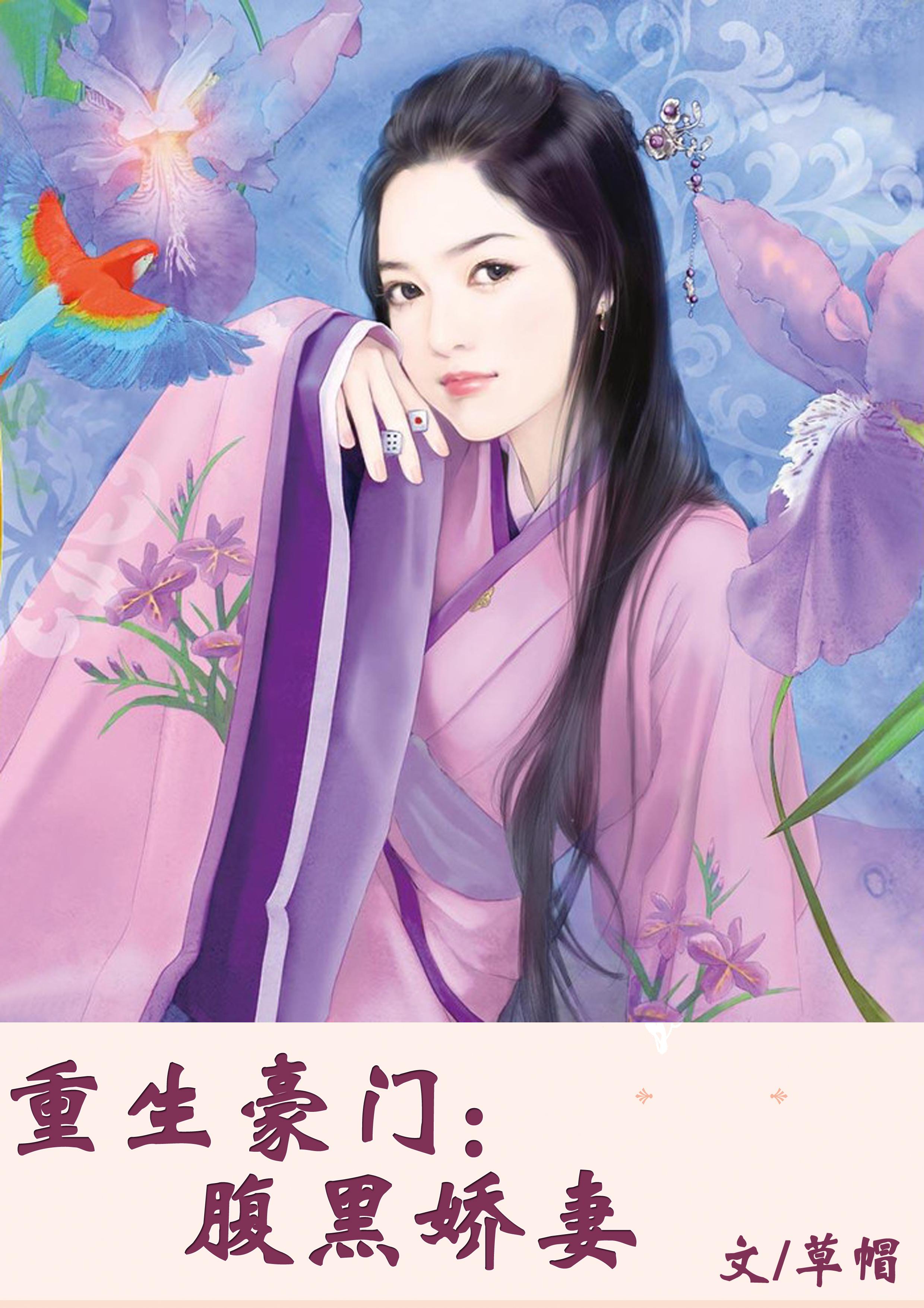 """刘俐俐叙:""""小小叙短幼精壮的特点"""